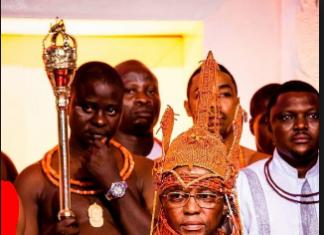Oba of Benin, Omo N' Oba N' Edo Uku Akpolokpolo, Oba Ewaure II