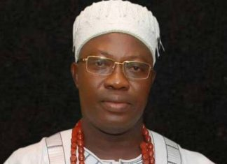 Olukere of Ikere-Ekiti, Oba Ganiyu Obasoyin